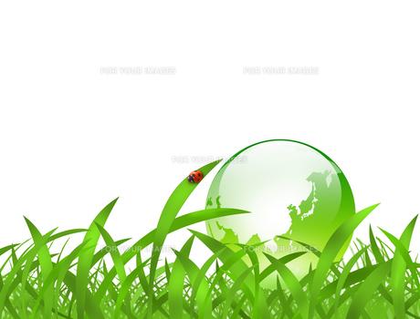 エコロジーの素材 [FYI00099563]