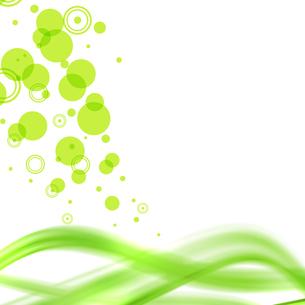 エコロジーの素材 [FYI00099566]