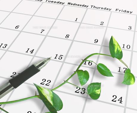 カレンダーとボールペンの素材 [FYI00099636]