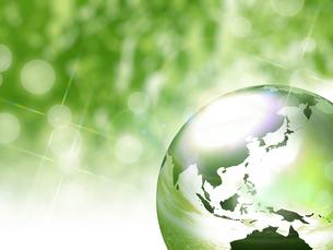 エコロジーイメージのイラスト素材 [FYI00099847]
