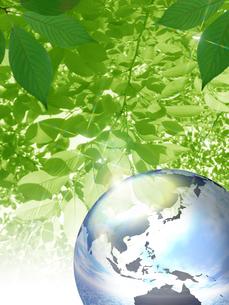 エコロジーイメージのイラスト素材 [FYI00099880]