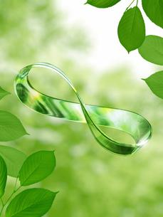 エコロジーイメージのイラスト素材 [FYI00099978]