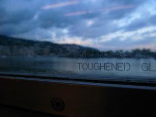 船からの風景の写真素材 [FYI00100596]