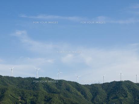 風車の素材 [FYI00100727]