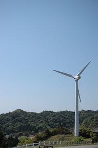 風力発電の写真素材 [FYI00100990]