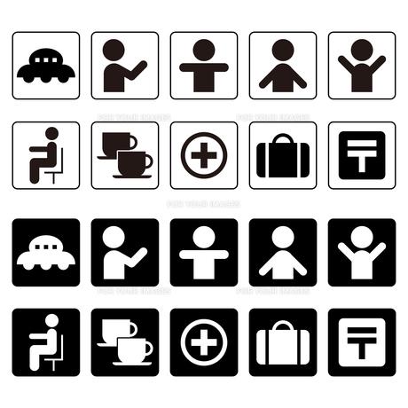 UFO・人・バンザイ・座る人・コーヒー・鞄等のアイコンセットの写真素材 [FYI00102977]