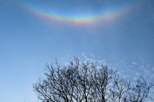 逆さ虹(環天頂アーク)の素材 [FYI00105619]