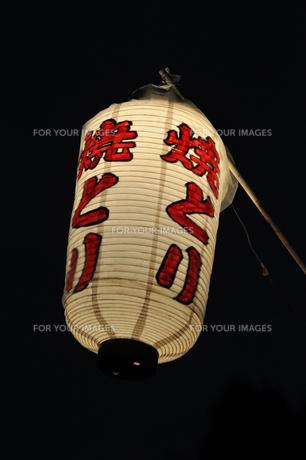お祭りの焼き鳥提灯の素材 [FYI00106537]