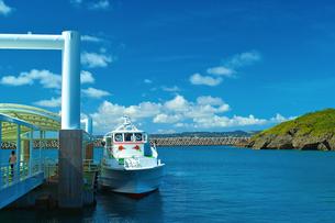 久高島の港の写真素材 [FYI00107060]