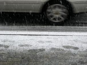 SNOWの写真素材 [FYI00109530]