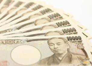 一万円札の写真素材 [FYI00110173]