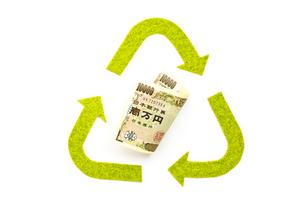 リサイクル資金の写真素材 [FYI00110231]