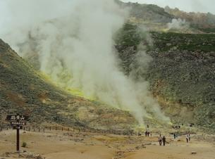 北海道川湯硫黄山の写真素材 [FYI00110444]