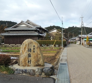 東海道亥鼻村の町並みの写真素材 [FYI00110465]