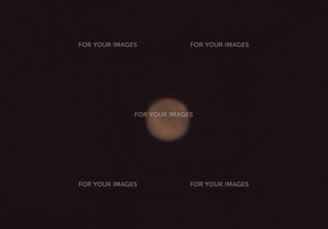 火星の素材 [FYI00110877]