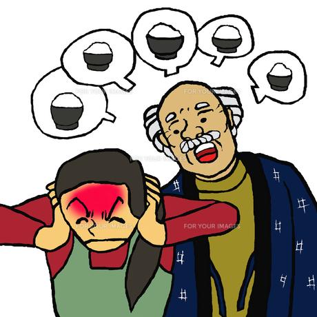 食べたことを忘れ催促する高齢男性と苛立つ女性家族(短期記憶喪失)の写真素材 [FYI00112839]