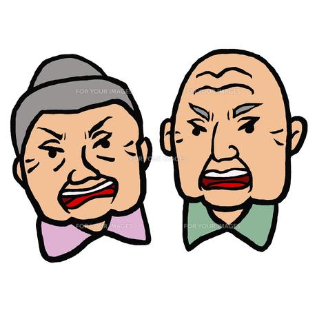 高齢者(80代位)男女の怒りの表情の顔の写真素材 [FYI00112864]