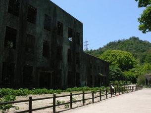 大久野島の廃墟の写真素材 [FYI00112994]