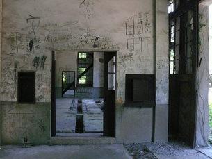 大久野島の廃墟の写真素材 [FYI00113005]