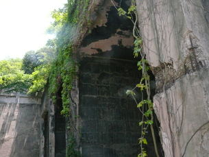 大久野島の廃墟の写真素材 [FYI00113021]
