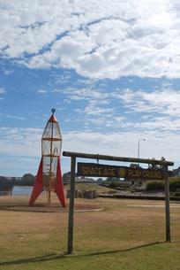 ロケット公園の写真素材 [FYI00113215]