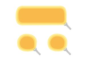 懐中電灯と明かりのフキダシの素材 [FYI00113819]