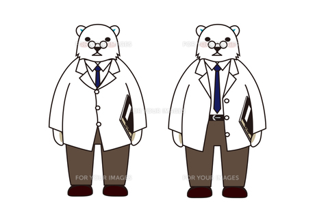 出席簿を持った白衣を着たシロクマの先生の素材 [FYI00113822]