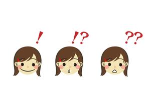 疑問解決の女の子の素材 [FYI00113828]