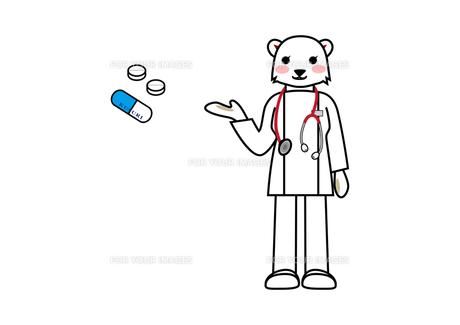 薬とシロクマの女医の素材 [FYI00113835]