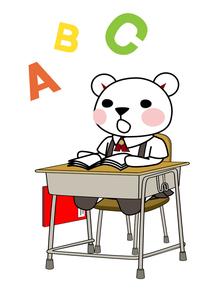 英語の勉強をするクマの生徒の素材 [FYI00113837]