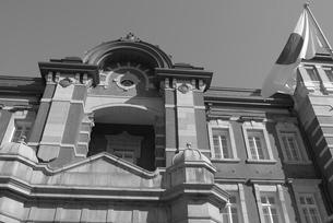 東京駅(国旗)の写真素材 [FYI00116253]