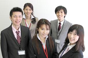 笑顔のビジネスマンたちの素材 [FYI00118211]