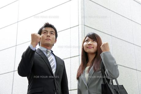 元気なビジネスマンたちの素材 [FYI00118237]