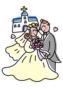 幸せな結婚の写真素材 [FYI00118831]