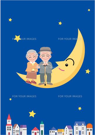 三日月に腰掛ける老夫婦の写真素材 [FYI00118942]