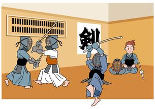 剣道の素材 [FYI00119204]