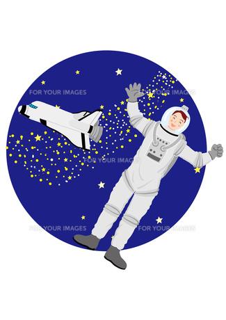 宇宙飛行士の写真素材 [FYI00119214]