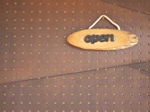オープンの写真素材 [FYI00119982]