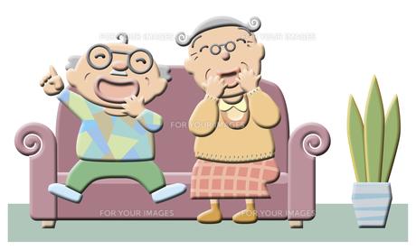 仲の良い老夫婦の写真素材 [FYI00120560]