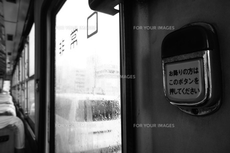 バス車内の素材 [FYI00121073]