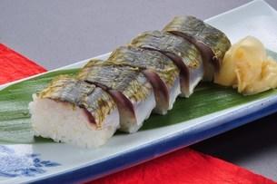 鯖の棒寿司の写真素材 [FYI00121365]
