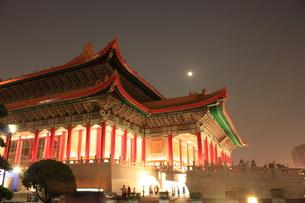 台北 中正紀念堂の写真素材 [FYI00121567]