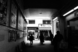 トンネルの向こう側の写真素材 [FYI00123175]