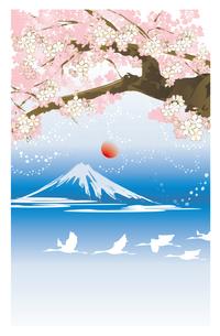 桜と富士の素材 [FYI00123245]