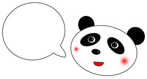 吹き出しパンダの写真素材 [FYI00123305]