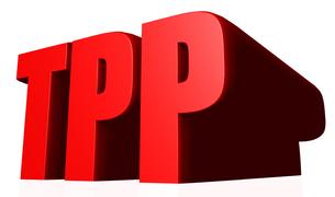 TPPの写真素材 [FYI00123719]