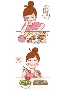 対照的な食生活を送るダイエット中の女性の写真素材 [FYI00124512]
