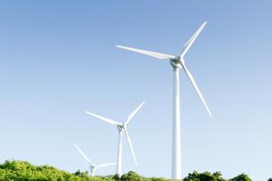風力発電所の素材 [FYI00124865]