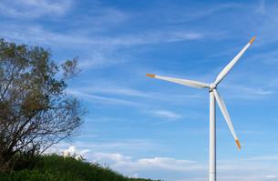 風力発電と青空の素材 [FYI00125129]