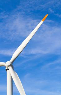 風力発電のアップの素材 [FYI00125133]